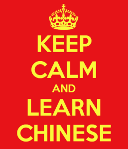 Learning Chinese Mandarin: is it difficult?
