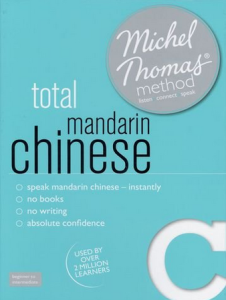 TOP 6 Online Chinese Mandarin Courses in 2019